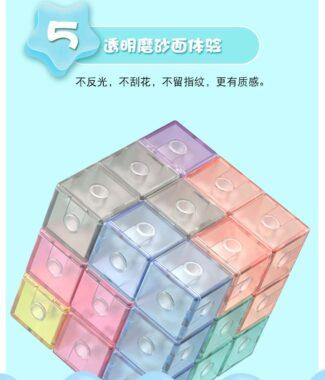 磁力積木奇藝魔方格 磁力 積木 索碼 透明彩色 魔術方塊 魔方 益智玩具 卡片版 puzzles