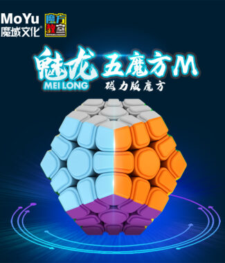 魔域 魅龍五魔方M彩 磁力 五魔方 魔方教室 魅龍 5魔方 磁鐵 磨砂 速解 益智玩具