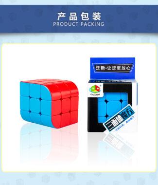 泛新 三階三面體 魔術方塊 3階 魔方 異形 三種顏色 三階概念方塊 益智玩具