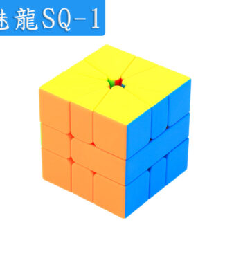 魅龍SQ-1 魔方教室 魔域 魔術方塊 魅龍 SQ1 魔方 SQ-1 SQ 1 速解 異形 益智玩具